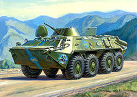 BTR-70 russian pesonal carrier - Image 1