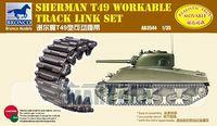 Sherman T49 Workable Track Link Set - Image 1