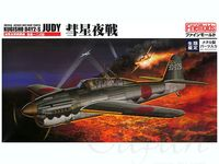 Kugisho D4Y2-s Judy Night Fighter