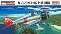 IJN Carrier Fighter Mitsubishi A5M4 Claude