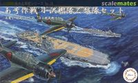 Operation A Ozawa Fleet OTSU Set - Image 1