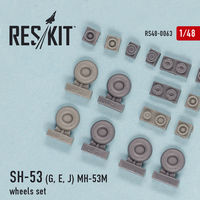 SH-53 (G, E, J) MH-53M wheels set - Image 1
