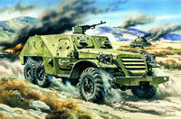 BTR - 152  V Soviet armored  personnel carrier