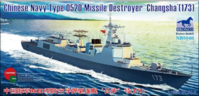 Chinese Navy Type 052D Destroyer (173) Changsha