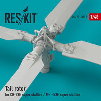 Tail rotor for СH-53E Super Stallion / MH-53E Sea dragon - Image 1