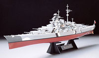 German Bismarck Battleship Kit