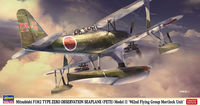 Mitsubishi F1M2 Type zero observation seaplane (pete) Model 11 902nd Flying Group mortlock unit