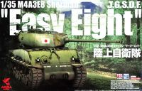 "M4A3E8 Sherman J.G.S.D.F. ""Easy Eight"" - Image 1"